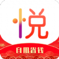 悦时代购物平台app官方下载 V1.0.1
