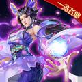 梦幻遮天之仙武启示录手游官网正式版 v1..0