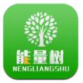 阿里森林app官方下�d v2.0.10