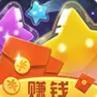 恋上消消乐游戏红包赚钱版 v1.0.0
