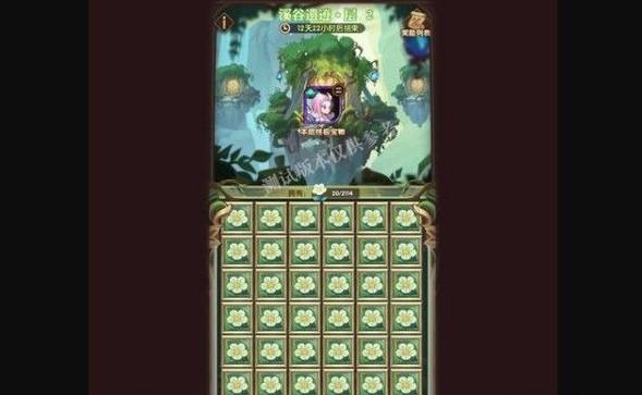 剑与远征塔西绿野守护怎么获得 塔西绿野守护获取攻略[多图]