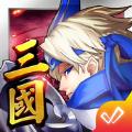 武神默示录激斗三国国服最新版游戏下载 v2.2.62