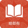 乐米阅读app手机版免费下载 v1.0