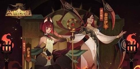 剑与远征220级女妖22-60怎么过 220级女妖22-60通关攻略[多图]