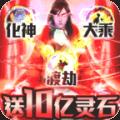 苍穹仙人传手游官网测试版 v1.0