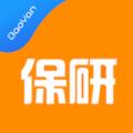 轻松保研app官方下载 v1.2.85