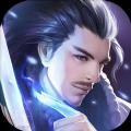 九州剑仙传游戏官方测试版 v1.0