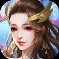 仙穹帝主游戏官方正式版 v1.0