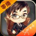 超级职场官网app下载 v1.4.1