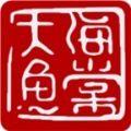 大鱼海棠区块链app官方下载 v2.0.10