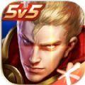 王者荣耀1.53.1.22最新版官方手游下载 v1.53.1.22