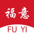 福意商城app官方版下载 v1.0