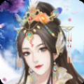 九天异物志官网版手游安卓下载 v1.0