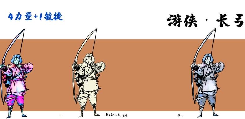 海岛纪元长弓游侠技能搭配 长弓游侠加点及宠物推荐[多图]