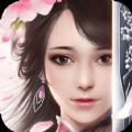 狂剑屠天安卓版下载 v1.0