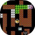 抖音坦克大战1991经典版下载单机版游戏 v1.0