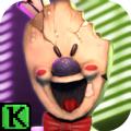 恐怖冰淇淋人罗德第四版游戏无敌汉化版 v1.0.4