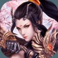 剑出蜀山手游官方测试版 v1.0