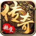 武魂火龙三职业手游官方最新版 v1.0