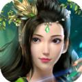 三剑入世刀剑物语手游官方测试版 v1.10.28