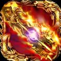 魔武神途安卓最新版下载 v101.0.0
