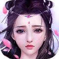 剑荡九州玉剑传说官方游戏下载 v1.0