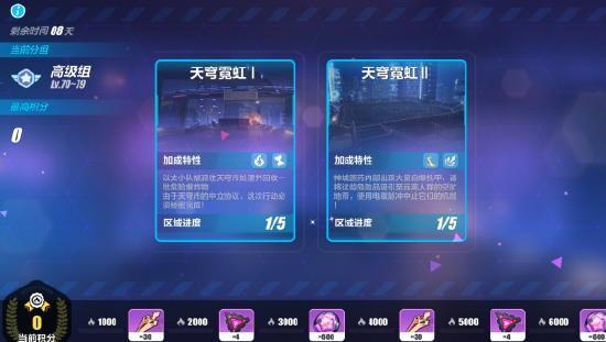 崩坏3暴雨将至手游官网最新版下载图1:
