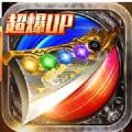 龙皇传说超爆版手游官方下载 v1.0