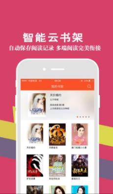 米听小说免费阅读官方app图2: