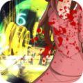死亡前十分钟游戏最新手机版 v1.0
