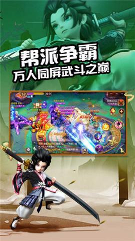 剑与少年放置挂机版游戏安卓最新版图片1