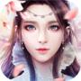 蜀山天师剑手游官网正式版 v1.0.0