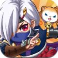 勇敢的危机游戏官方最新版 v1.0