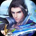 剑破七界游戏官网版 v1.0