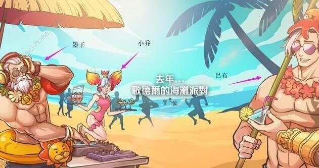 王者荣耀瑶泳装皮肤曝光 瑶泳装最新皮肤预览[多图]图片2