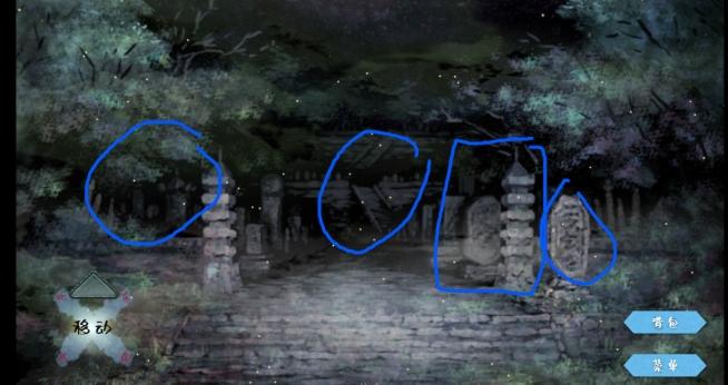 meaqua的�瞬杵坦ヂ源笕� 全剧情结局通关流程总汇[多图]