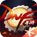 地下城与勇士手游盒子官方下载 v0.7.3.11