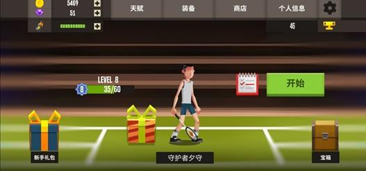 羽毛球高高手高耐力选手怎么打 高耐力选手打法详解[多图]