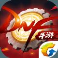 DNF地下城与勇士手游上线官方先锋服下载 v0.7.3.11