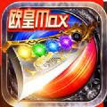 热血神戒龙皇传说官方正版下载 v1.0