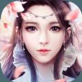 玄尘仙界2020手游官网最新版 v1.0