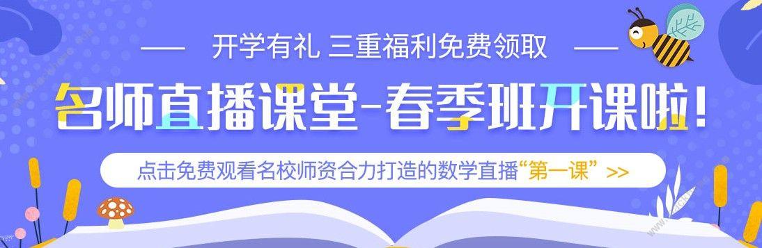 辽宁和教育怎么登录不上去 辽宁和教育学生版app下载地址[多图]图片1