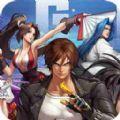 代号Fgame手游官方最新版 v1.0