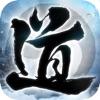 网文修真录安卓版游戏官方下载 v2.0.0