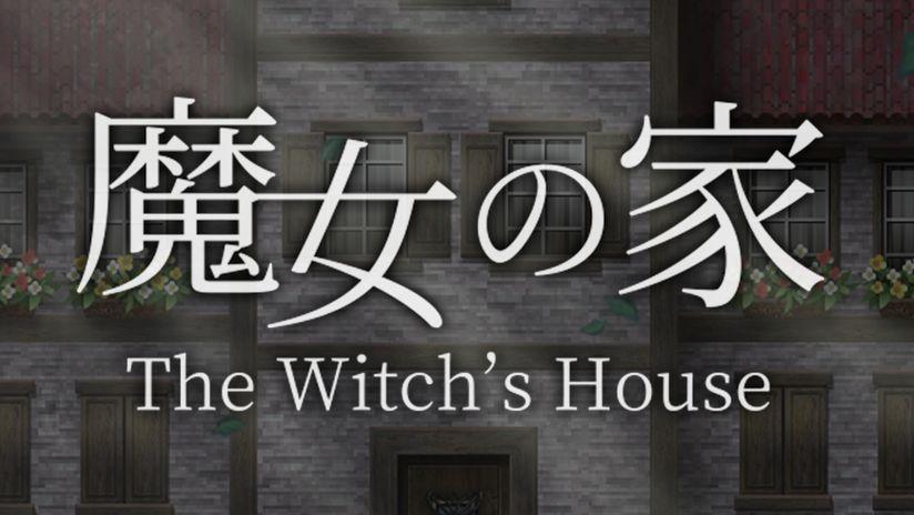 魔女之家重置版困难攻略 困难通关流程详解[多图]
