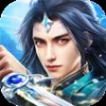 诛天之诛仙剑游戏官方安卓版 v1.0