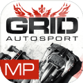 GRID Autosport手遊多人聯機版下載 v1.7.1