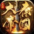大秦帝国之刀剑物语手游官网测试版 v1.0.1