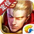 王者荣耀改定位模拟器苹果免费最新手机版 v1.53.1.10