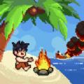 无人岛生存故事游戏完整版安卓下载 v1.45